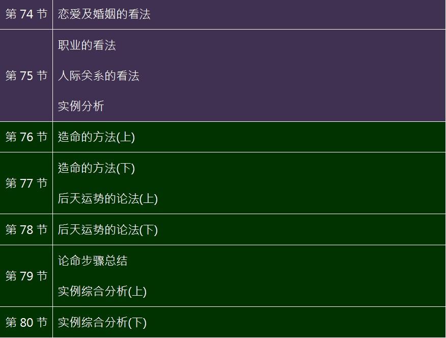 feng-shui-yang-house-longyu369100