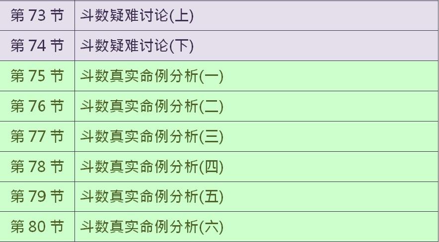 feng-shui-yang-house-longyu369112