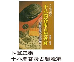 feng-shui-yang-house-longyu369224