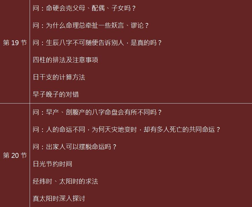 feng-shui-yang-house-longyu36986
